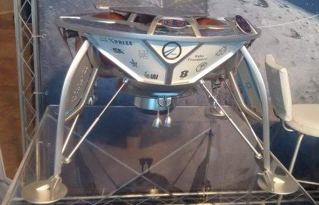"""המסע לירח של """"בראשית"""" החללית הישראלית הראשונה"""